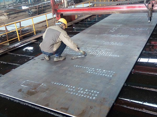 What is the steel material welding of SMA490BW plate